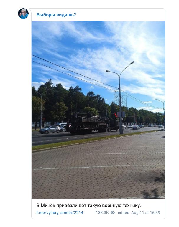 Wojskowe samochody na ulicach Mińska